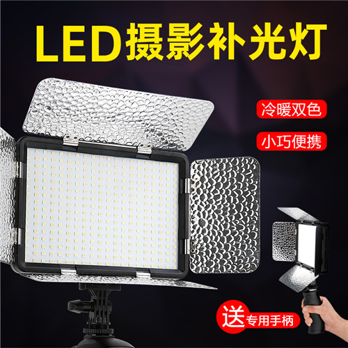 LED017-320AS补光灯主图2.jpg