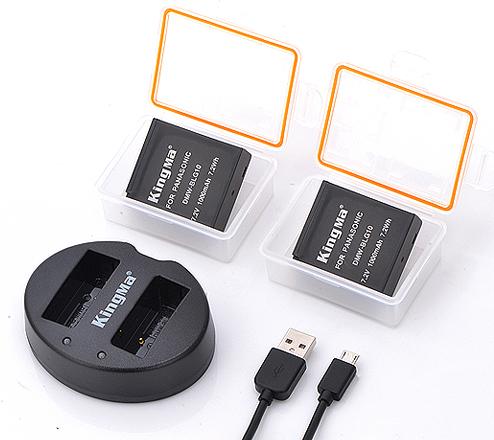 劲码相机电池DMW-BLG10两电池一双充充电器套装