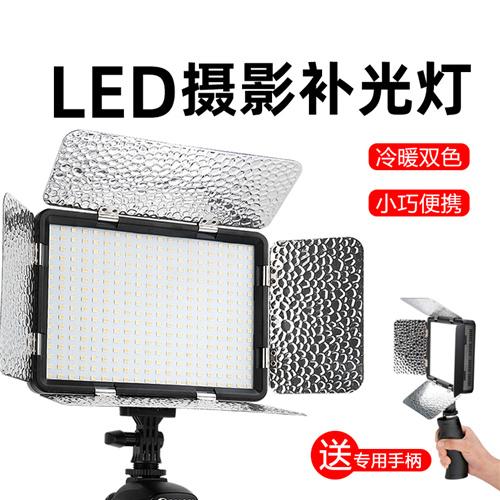 LED017-320AS补光灯主图1.jpg