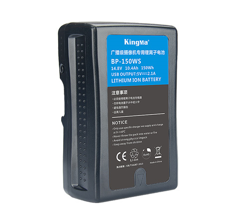 KingMa 150Wh Rechargeable V-Lock V Mount Battery for Sony Video Cameras Camcorders LED Light