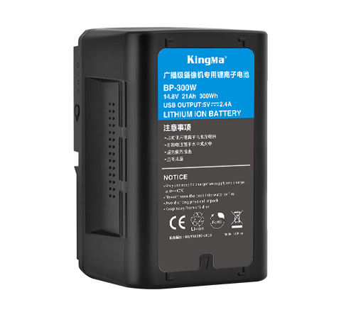 KingMa 21000mAh 300Wh High Capacity V-Mount Battery V Mount Battery for Sony Professional Video Camcorders and LED Lights