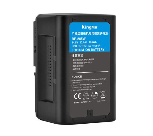 KingMa 20100mAh 285Wh High Capacity V-Lock Battery V Mount Battery for Broadcast Video Camcorders and LED Lights