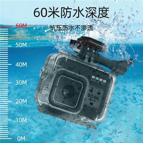 gopro8-相机防水壳-主图-3.jpg