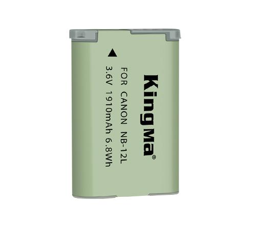 劲码 NB-12L 电池适用于佳能G1X Mark II相机