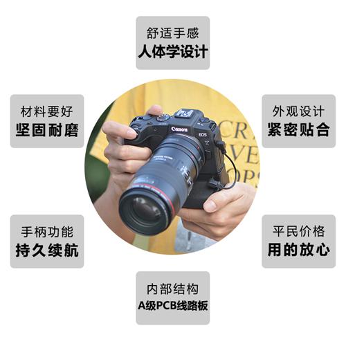 EOS-RP主图2.jpg