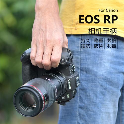 EOS-RP主图3.jpg