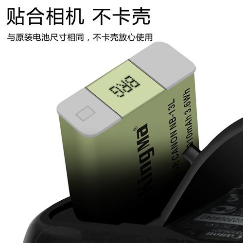BM048-NB13L