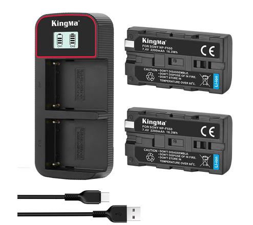 KingMa 2200mAh NP-F550 2-Pack Battery and LCD dual Charger Kit for Sony NX5 TRV1 TRV3 TRV9E 46E