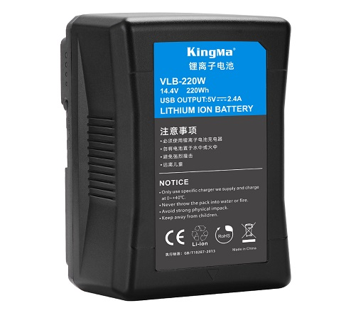 KingMa 220Wh 15000mAh V-Lock V Mount Rechargeable Lithium-ion Battery With USB Port For Photography Light
